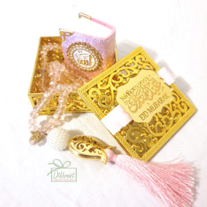 Islamische Geschenke - هدایای اسلامی